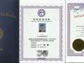 12月22日房务管理培训班热招 北京智通汇博酒店管理培训学校