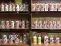 鞍山高价回收生肖茅台酒,12生肖茅台酒价值多少钱