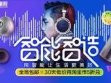 北京通州网页培训-- 火星人 培训机构