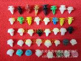 提供注塑加工 塑料件 块 扣 钉 制品