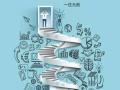 私募备案基金管理人法律意见书内容填报需要什么条件