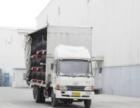 沈阳至全国专业货运 零担运输 汽车托运 长途搬家