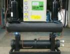专业推荐一一赣州工业冷水机维修 冰水机冷冻机组维修一专业技术