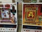 台州水果机苹果机夹公仔机烟机投币游戏机