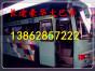 昆山到北京汽车时刻表 汽车票查询天天有