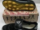 供应大量现货三球 双星足球鞋批发团购零售