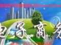 济宁网店销售主图设计
