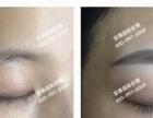 郴州亚韩国际纹绣彩妆培训学校