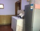 福利小区 2室1厅1卫 限女生