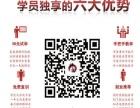 上海淘宝培训/美工培训店铺装修/孔斌国际将田电商
