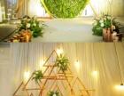 婚庆 婚礼 策划 中心