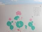 硅藻泥,墙衣,质感漆等各式墙艺