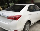 丰田卡罗拉2014款 卡罗拉 1.6 无级 GL-i 首富两万详
