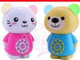 正品和乐族儿童益智玩具MP3故事机和乐熊/猫早教机2G 可批发代