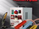 SUNKKO 709A 电池点焊机