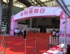 上海展会桁架搭建 活动现场布置 舞台背景板 签到板制作