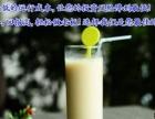 上海奶茶冰激凌技术培训哪里好 奶茶合作技术免费教