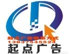 供应河南汝州广告公司汝州广告设计公司