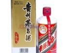 永川回收茅台酒回收五粮液重庆永川回收冬虫夏草高价回收免费上门