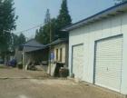 仓库 南湖公园 火车站货场旁厂房 200平米