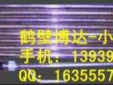 JN-2型胶囊封孔器-JN-2型瓦斯封孔器供应厂家