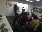 新塘外教口语课程