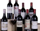 玛歌红酒回收 高价回收红颜容 拉菲酒瓶回收价格表