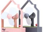 创意小房子造型充电风扇 卡通USB迷你电风扇六一儿童节促销礼品