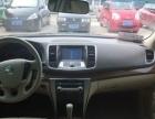 日产 天籁 2011款 2.5 CVT VIP尊尚版XV