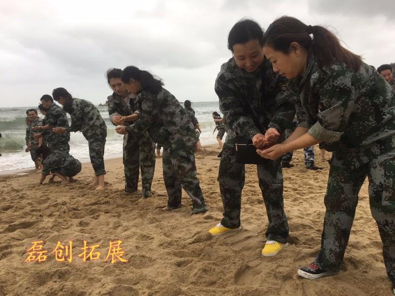 企业军训团队拓展训练
