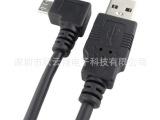 全网最低 USB2.0公转Micro USB转接线 左弯Micr