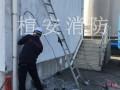 楦安(上海)消防电气火灾监控系统安装弱电网络布线 监控安装