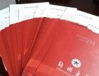 郑大远程报名网 郑州大学远程教育报名时间 郑州大学远程教育网