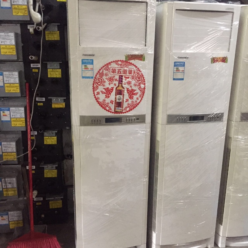 出售回收中央空调,商用空调 制冷设备
