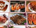 中山 广式烧腊全套培训 学广式烧腊就到好前途餐饮小吃培训