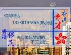 2018的香港专才计划移民你了解吗