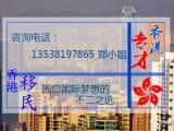 简述2017香港经济
