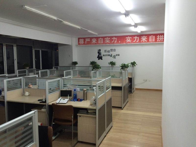 珠江名府 3室 1厅 220平米 整租