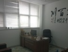 杰瑞科技创意产业园写字楼90平精装即租即办公