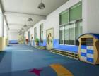 重庆幼儿园学校办公室翻新装修设计