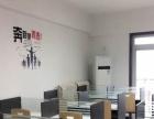 习之室考研考证自习室