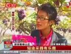 2018第21届 清徐葡峰山庄 葡萄文化旅游采摘节开幕