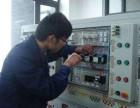重庆沙坪坝电路维修电工服务