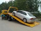 拉萨24小时汽车补胎换胎 汽车救援 价格多少?
