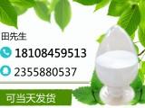 长沙南箭四丙基溴化铵现货销售低价促销