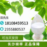 钛酸四乙酯 厂家经销 低价促销