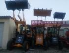 装载机,夹子车,小铲车,悦工牌装载机,悦工铲车,厂家代理供应