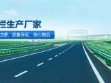 奥博交通设施-高速护栏.公路护栏生产厂家