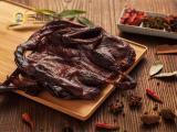 三品黑鸭是一家专业从事卤味黑鸭、酱香卤味加盟生产与销售的综合
