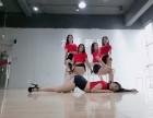 南京爵士舞暑假班,南京暑假爵士舞培训